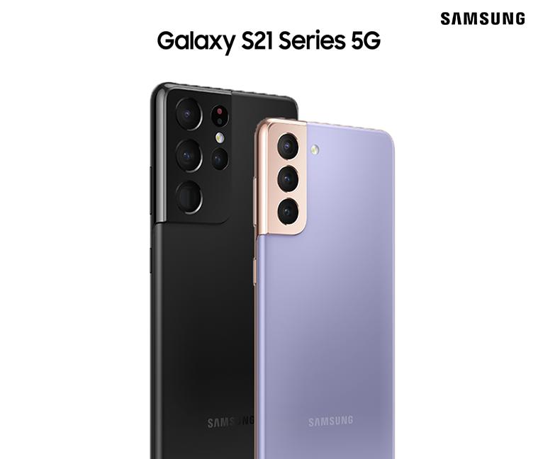 Jusqu'à -20% chez Samsung