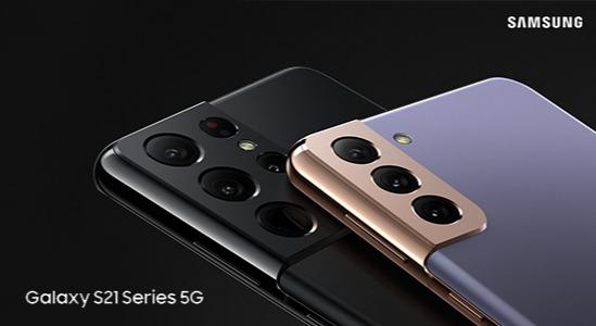 Remise exceptionnelle de -15% sur l'ensemble de la nouvelle gamme Samsung Galaxy S21